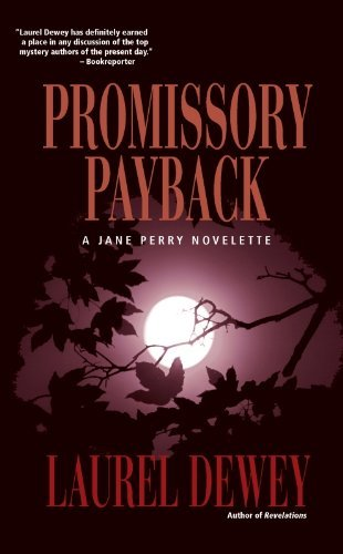 Promissory_payback